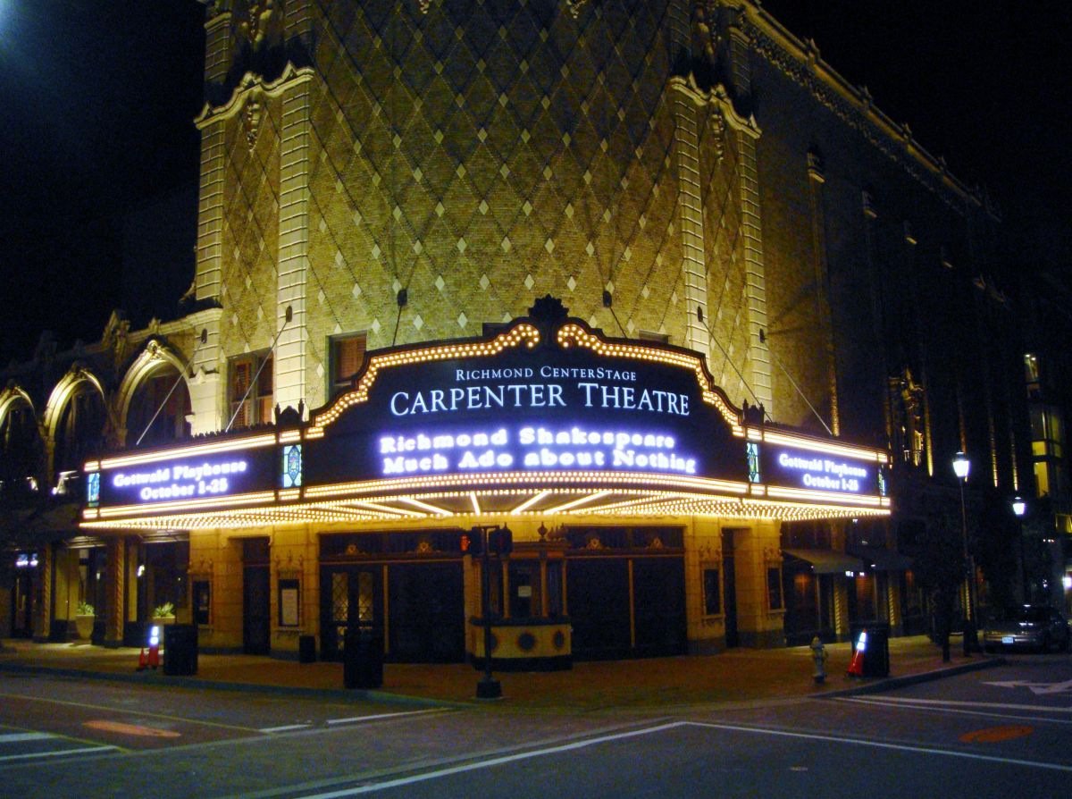 Carpenter Center 2